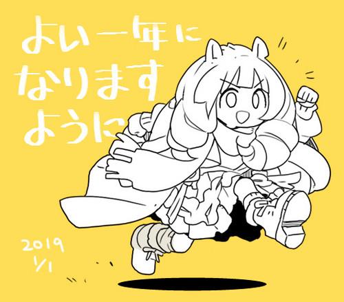 2019_0101_m