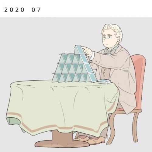 2020_1023_01
